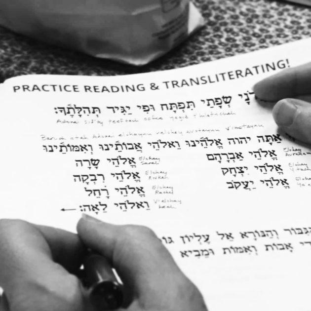 Hebrew language book