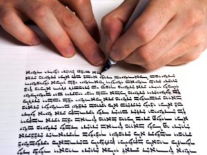 Hands of Sofer writes a sefer Torah. In the Torah's 613 commandments, the second to last is that every Jew should write a Sefer Torah in their lifetime.